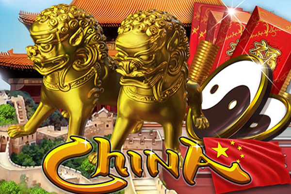 china สล็อตจีน